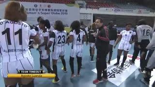 دیدار  تیم های چین و آگوستو آنگولا در فینال قهرمانی باشگاه های جهان2019