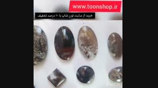 مجموعه نگین و نیم ست های عقیق شجر خراسان