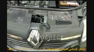 رنو سیمبل چجوری ماشینیه ؟؟؟