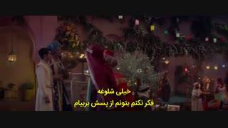 فیلم علاءالدین Aladdin 2019+زیرنویس چسبیده فارسی