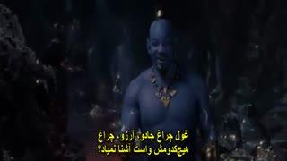دانلود فیلم علاءالدین Aladdin 2019 با زیرنویس فارسی و کیفیت عالی