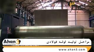 خط تولید لوله فولادی سیاه درزدار