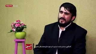 بزرگترین آرزوی حاج محمد باقر منصوری چه بود؟