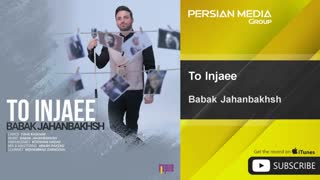 Babak Jahanbakhsh - To Injaee ( بابک جهانبخش - تو اینجایی )