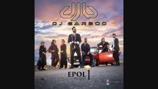Download New Music By DJ Barbod – Epol 1 | پادکست جدید دیجی باربد