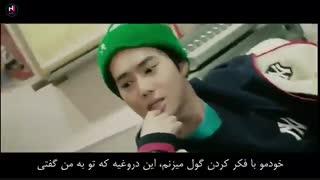 ★MV اهنگ Gravity از EXO + زیرنویس فارسی★
