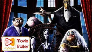 انیمیشن | The Addams Family | دومین تریلر