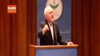 ویدئویی از ظریف درباره برداشت ناقص از سخنرانی اش در روز حقوق بشر