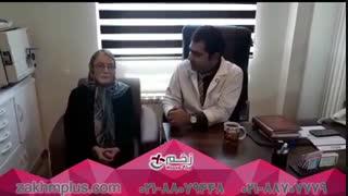 درمان موفق زخم در کلینیک زخم پلاس