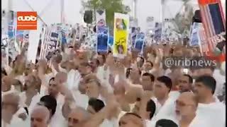 مراسم برائت از مشرکان در صحرای عرفات