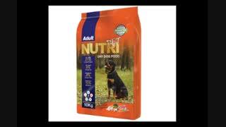 نوتری پت اولین تولید کننده غذای خشک مخصوص سگ