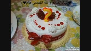 یه کیک خوشگل  تقدیم به... :)