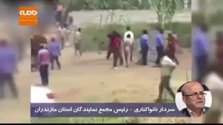 حقایق درگیری خونین و تیراندازی در محمودآباد به روایت سردار نانواکناری