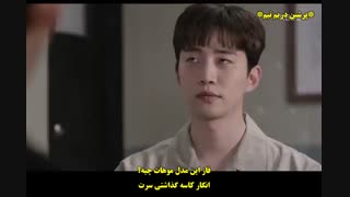 سریال کره ای رئیس کیم (نام گونگ مین و جونهو)