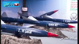 جنگ ایران و عربستان