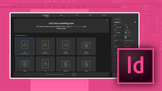 آموزش ایندیزاین (InDesign) : ساخت پرونده جدید