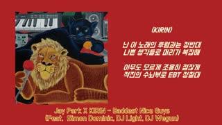 Jay Park X KIRIN  (박재범 X 기린) - Baddest Nice Guys (Feat. 사이먼도미닉, DJ Light, DJ Wegun) [Lyrics/가사버전]