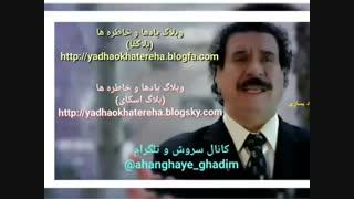 دانلود آهنگ قدیمی،بسیار زیبا و شنیدنی جواد یساری بنام لب تشنه