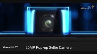 ویدئوی گوشی قدرتمند شیائومی مدل Mi 9T
