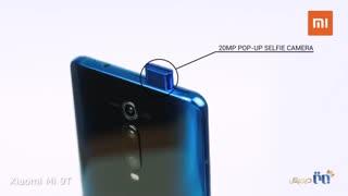 ویدئوی آنباکس از گوشی جدید شیائومی مدل Mi 9T
