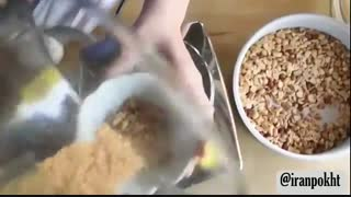 Peanut Butter یا کره بادام زمینی را خودتان درست کنید