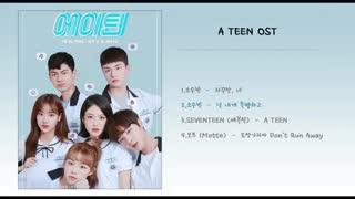 OST های سریال نوجوانان|A_TEEN