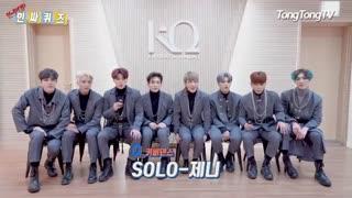 [(K-Pop Insider Quiz - Ateez (Tong Tong TV)] با گروه خوب ایتیز - با زیرنویس فارسی