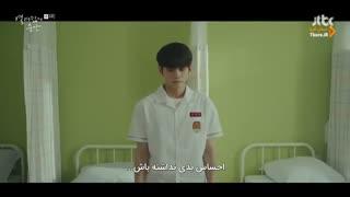 قسمت هفتم سریال کره ای لحظه ای در هجده سالگی با زیرنویس فارسی