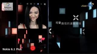 ویدئوی معرفی رسمی گوشی نوکیا مدل 6.1plus