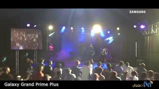 ویدئوی گوشی سامسونگ مدل Galaxy Grand Prime Plus