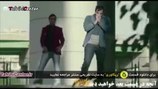 قسمت 5 پنجم سریال ریکاوری (کامل)(ایرانی)| دانلود کامل قسمت 5 سریال ریکاوری