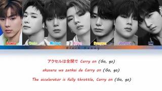 MONSTA X (몬스타엑스) - Carry On (Color Coded Lyrics Kan/Rom/Eng)