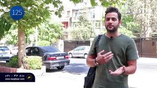 مصاحبه با جوانان ایرانی در راستای فردایی روشن