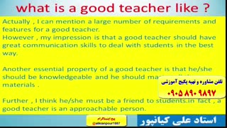 آموزش گرامر ، مکالمه کامل زبان انگلیسی بهمراه حفظ 1000 لغت بدون فراموشی با استاد 10 زبانه علی کیانپور