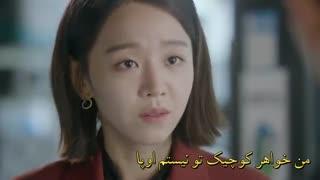 *کاش* میکس متفاوت سریال زندگی طلایی من (ت مهم)