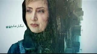 قسمت اول ریکاوری (سریال)(کامل) | دانلود سریال ریکاوری قسمت 1 - ایرانی - نماشا