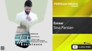 سینا پارسیان - اصرار