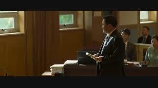 فیلم سینمایی کره ای Innocent Witness  شاهد بی گناه