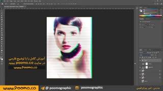 طراحی پوستر سینمایی در فتوشاپ
