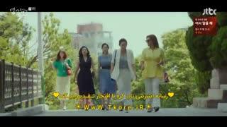 قسمت هشتم سریال کره ای لحظه ای در هجده سالگی با زیرنویس فارسی