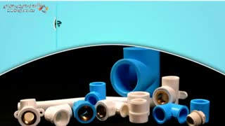 لوله آبنگار پلاست در اصفهان