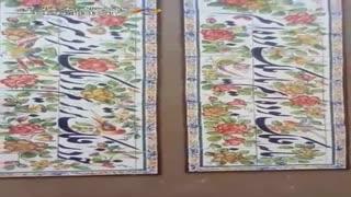 کاشی سازی مینیاتور و هفت رنگ صالحی در اصفهان