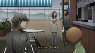 انیمه Persona 4 قسمت 1 (با زیرنویس فارسی)