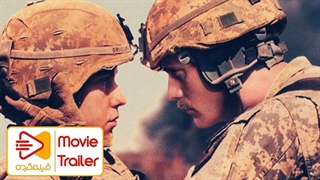 تریلر | The Kill Team | فیلم جنگی