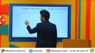 جز به جز کنکور کارشناسیارشد حسابداری از علی هاشمی