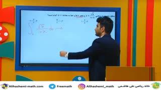 مساحت زیر منحنی کنکور ارشد حسابدارب از علی هاشمی