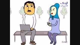 انیمیشن جدید سوریلند -پرویز و پونه - آموزش استوری!!!