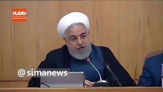 روحانی: تامین امنیت خلیج فارس نیازی به نیروی خارجی ندارد
