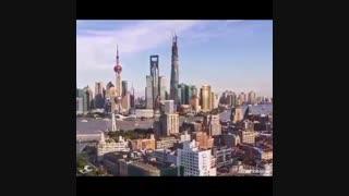برج شانگهای (Shanghai Tower) یکی از بلندترین برج های جهان
