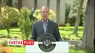 علت برکناری رئیس صندوق بازنشستگی از زبان سخنگوی دولت